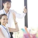 英語の褒め言葉と返し方|ビジネスシーンで使える表現23選
