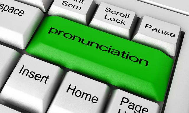 キーボード上に「pronunciation」と書かれたボタン
