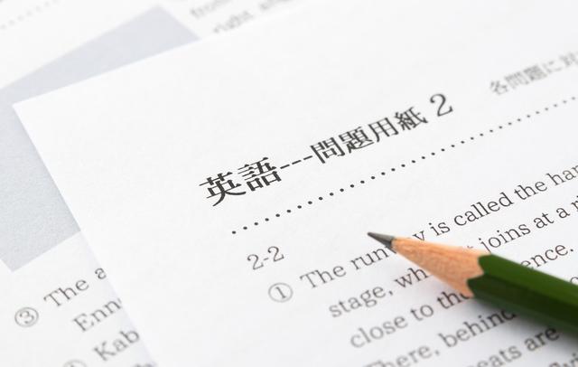 英語の試験の問題用紙