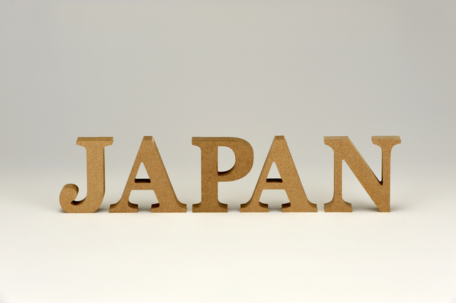 「JAPAN」が書かれた画像