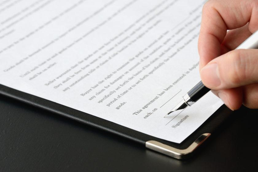 署名欄に英語でサインする