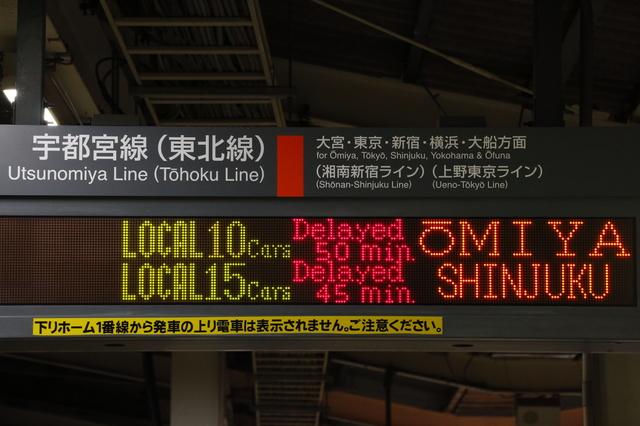 駅の行き先掲示板