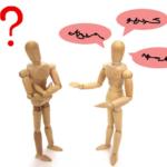 英語のリスニングと理解を同時にレベルアップさせるコツとは?